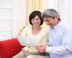 個人年金保険を比較するポイントとは?